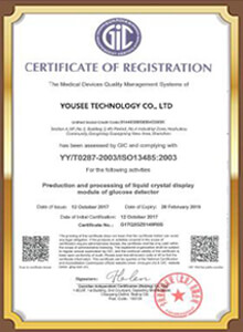 Product Certificate3