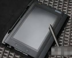 Resistive touch screen