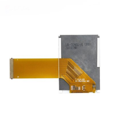 High Brightness display YX24007